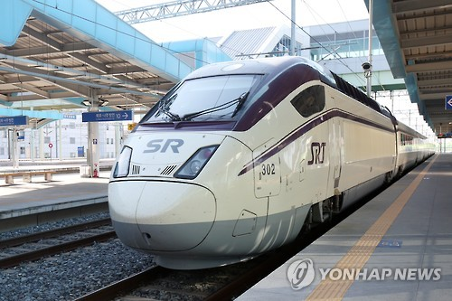 New High-Speed SRT Rail Service to Launch Friday