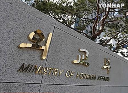 许英玉:北韩关注:韩国外交部:北韩不可忽视国际社会警告 应停止侵犯人权