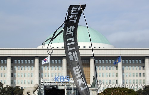 Lawmakers to Vote on Park's Impeachment at 3:00 PM