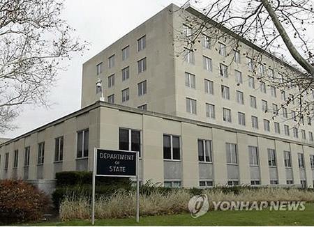 Hubungan Washington-Seoul Tetap Kuat Terlepas Dari Proses Pemakzulan Presiden