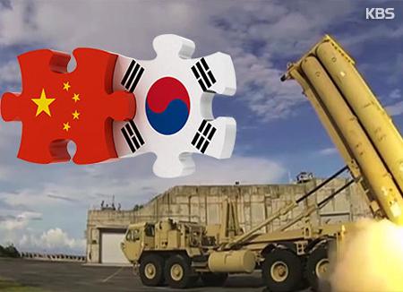 S. Korea Mulls Measures to Counter China's THAAD Retaliation