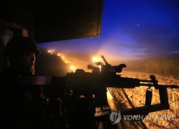 Unification Ministry: N. Korea May Engage in Provocation Around Annual Military Drill