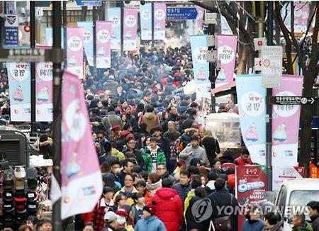 韓国人の平均年齢は41.2歳 8年余りで4.2歳上昇