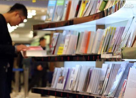 「日本語で読みたい韓国の本 翻訳コンクール」 日本で開催