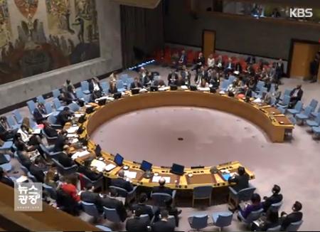 北韓への追加制裁 欧米諸国が協議