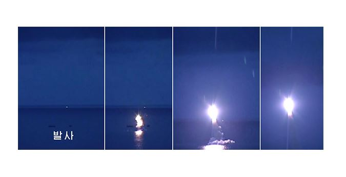 El Ejército sigue de cerca el desarollo de misiles submarinos norcoreanos