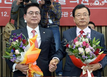 Chung Woo-taik Terpilih Sebagai Ketua Fraksi Partai Saenuri