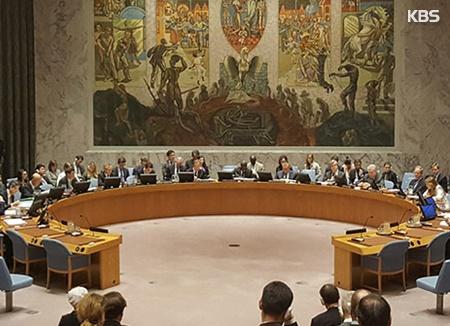 北韓の人権改善求める決議案 国連総会で採択か