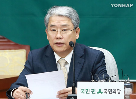 Kim Dong-cheol Elected People's Party Floor Leader