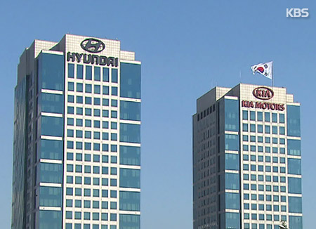 Hyundai, Kia to Invest $3.1Bln in US, Mulls New Plant