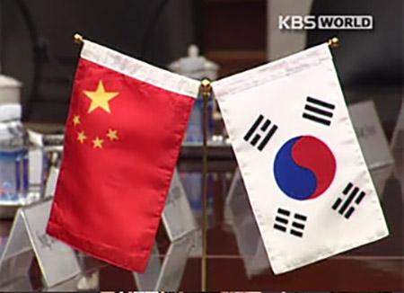 韓中財務担当相 11ヶ月ぶりに会談