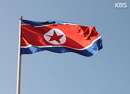 VOA: US to Seek Int'l Campaign to Isolate N. Korea