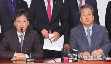 Former Saenuri Defectors to Join Dissenters in New Party Launch