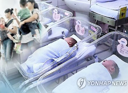 韓国の少子高齢化に警鐘 世界銀行の報告書