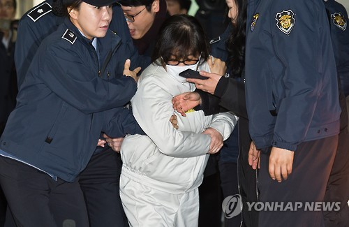 Choi Soon-sil Summoned to Special Counsel Team for Questioning