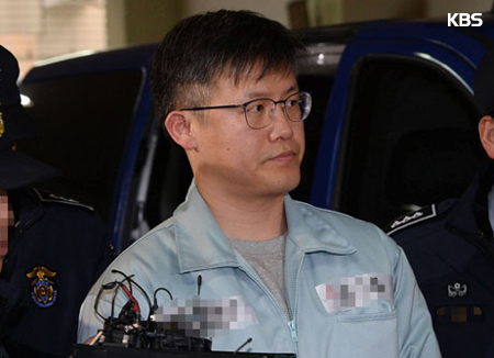 Ex-Aide Admits to Sending Documents to Choi