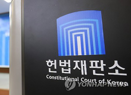 Court to Start Official Hearings on Park's Impeachment Next Tuesday