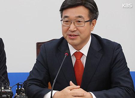 Yun Ho-jung Terpilih sebagai Ketua Fraksi Partai Demokrat Korea yang Baru