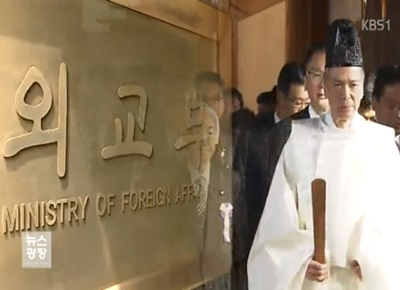 稲田防衛相の靖国参拝 韓国外交部が抗議