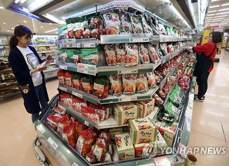 Consumer Prices Rise 1.3% in December