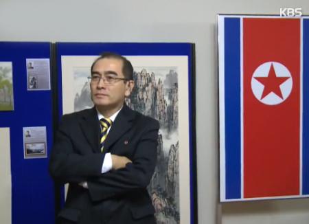 N. Korea Tightens Monitoring of Diplomats Overseas