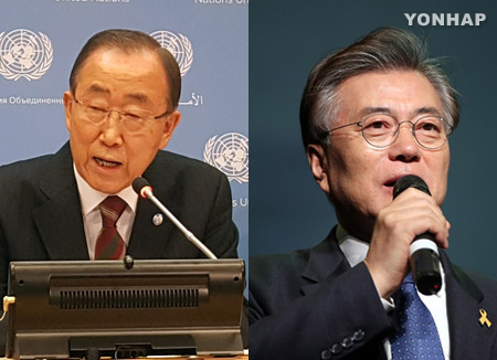 Jajak Pendapat KBS : Moon dan Ban Terdepan Untuk Kandidat Presiden