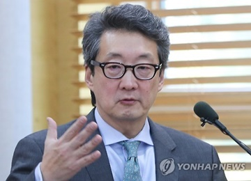US Expert Alerts on Danger of N. Korea's Nuclear Development