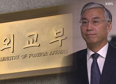 サード報復措置への憂慮 中国大使に伝える