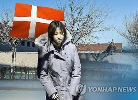 Danish Police to Question Chung Yoo-ra Face-to-face