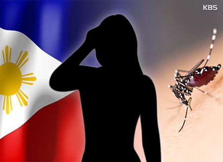 Traveler to Philippines Confirmed as Nation's 17th Zika Patient