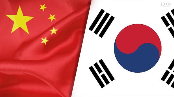 韓中FTA共同委員会 化粧品の輸入不許可は議題から除外