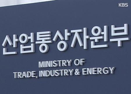 Aceleran las negociaciones para el TLC entre Corea, China y Japón