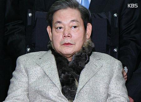 三星電子の李健煕会長 IOC委員を辞める