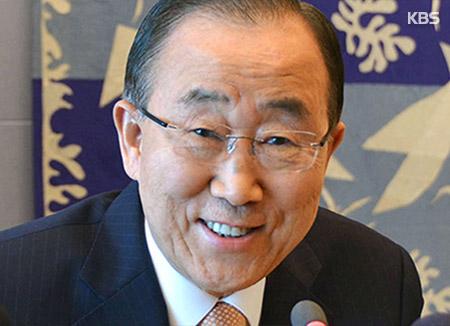 北韓 潘前国連事務総長を非難
