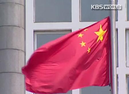 中国初の安全保障白書 サード配備反対を明記
