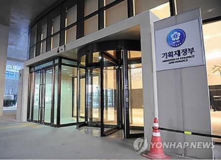 韓国 10億ドル相当のドル建て債券発行