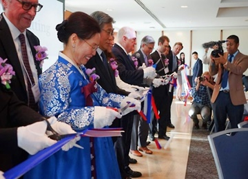 Institute for Korean Studies Launched at GWU