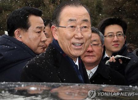 Ban Ki-moon Dapat Mencalonkan Diri Untuk Presiden