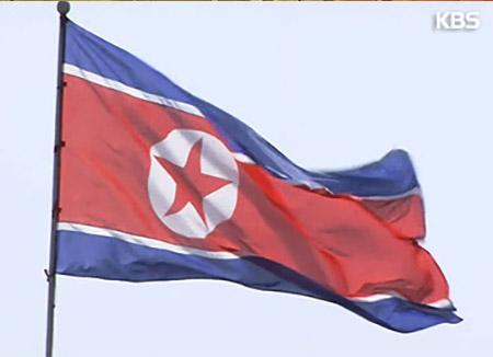 北韓  「大量の核兵器を作り、必ず使用する」