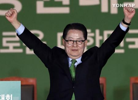 Le Parti du peuple a son nouveau chef