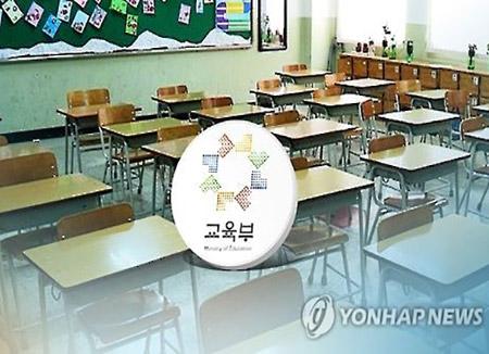 220 More Schools in S. Korea Closed Amid Coronavirus Scare