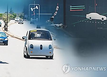 電気自動車専用ナンバープレート 5月1日から導入