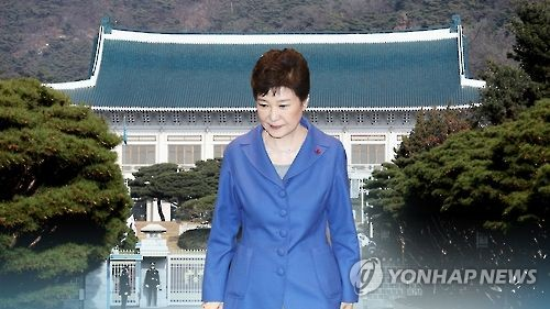 Pres. Park to Accept Questioning by Independent Counsel