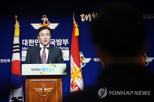 China Retaliation Freezes Lotte from THAAD Site Swap