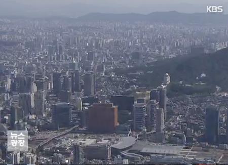 Révision à la baisse des prévisions du FMI pour la Corée du Sud