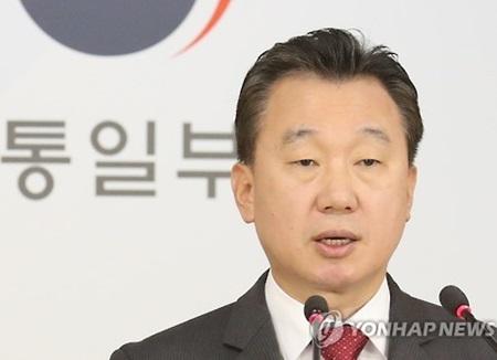统一部批准尤金·贝尔财团向北韩提供结核药援助
