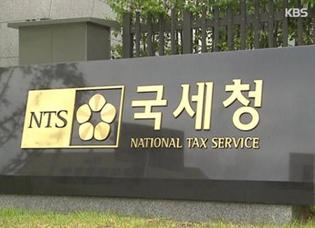 Налоговые поступления в РК в январе составили 34,3 млрд долларов