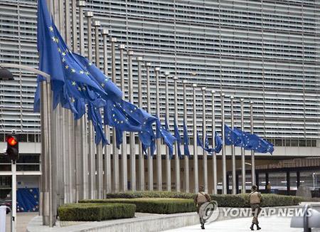 EU Expands Sanctions on N. Korea in Line with UN