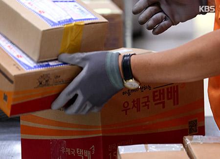 Южнокорейские доставщики призвали обратить внимание на их права