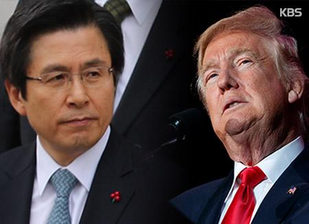 黄国務総理 トランプ新大統領に祝辞